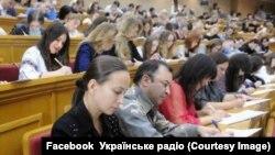 Українці пишуть диктант національної єдності