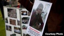 Протест против егзекузии во Иран.