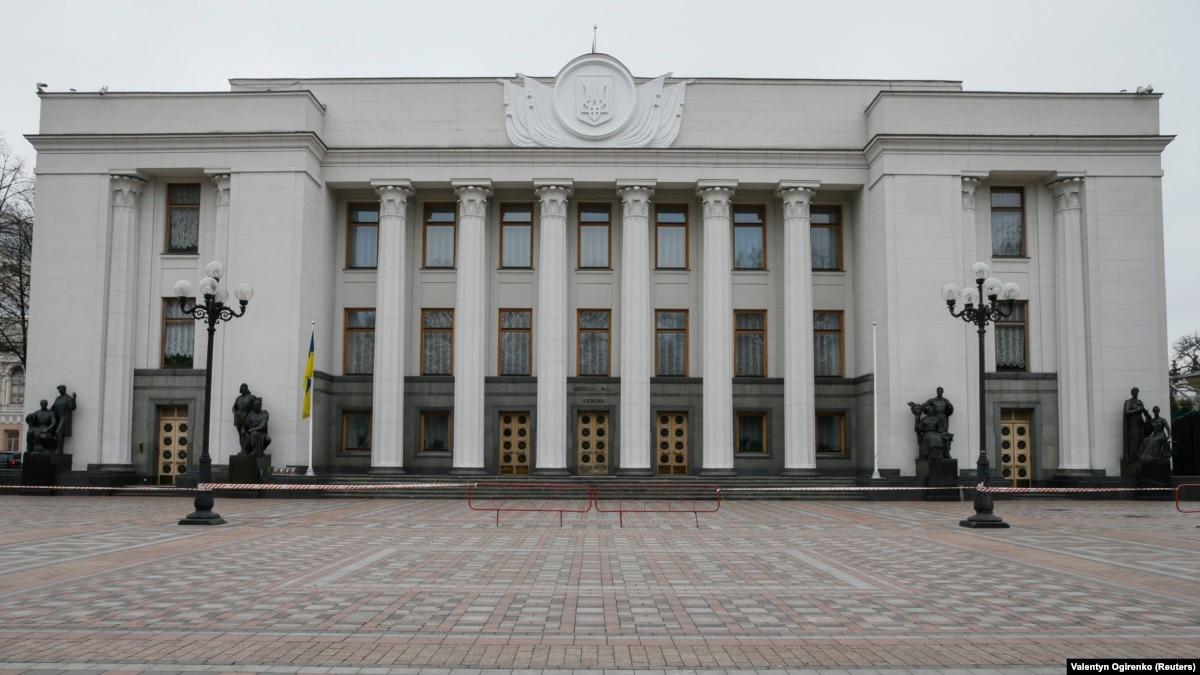 Верховная Рада обнародовала повестку дня внеочередного заседания