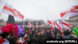 Белорусија - протест во Минск против интеграција на Белорусија и Русија. 21.12.2019.