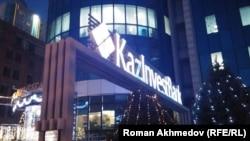 Офис Казинвестбанка в Алматы. 10 января 2017 года.
