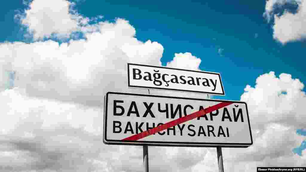 В рамках автопробега активисты временно меняли таблички с названиями населенных пунктов. Поверх зачеркнутой надписи на русском языке крепили историческое название на крымскотатарском