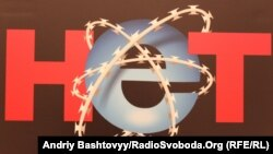 Вони обурені, що держава підписала «інтернетну» угоду без обговорення в суспільстві