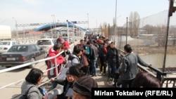 Кыргыз мигранттары.