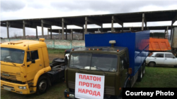 Truck drivers protest against Platon system in Ingushetia