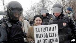Өкмөткө каршы митинг, Орусия. 29-апрель, 2017-жыл