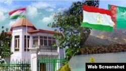 Посольство Таджикистана в Туркменистане.