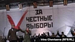 საპროტესტო აქცია რუსეთში