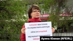 Ольга Усольцева
