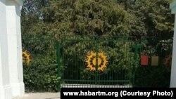 Ботанический сад в Ашхабаде