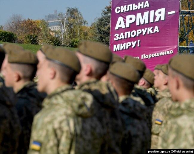 Під час церемонії складання урочистої клятви ліцеїстами Київського військового ліцею імені Івана Богуна. Київ, 14 жовтня 2018 року