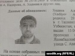 Ходиев Ўзбекистон Бош прокуратураси томонидан қидирувга берилган