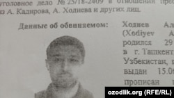 Алишер Ходиев был объявлен в международный розыск спустя немного времени после ареста генпрокурора Рашида Кадырова.