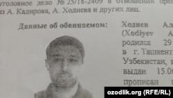 Алишер Ходиев объявлен в международный розыск Генпрокуратурой Узбекистана.