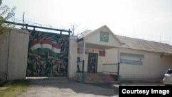 Боздошгоҳи муваққатии вазорати адлия дар шаҳри Кӯлоб.