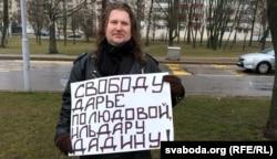 Актывіст Максім Вінярскі на пікеце каля расейскай амбасады ў Менску ў падтрымку палітзьняволеных, 22 сакавіка 2016 году