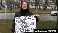 Максім Вінярскі на пікеце 22 сакавіка
