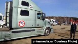 Пробка на китайско-российской границе, архивное фото