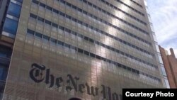 """Офис """"Нью-Йорк Таймс"""""""