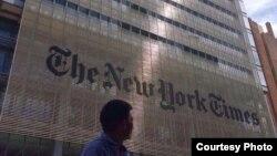New York Times газетаси биноси.