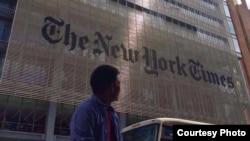 Офис газеты New York Times.
