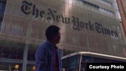 Офіс газети The New York Times