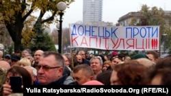 Акция против капитуляции. Днипро, 14 октября 2019 года