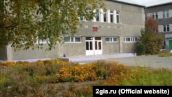 Средняя общеобразовательная школа №18 в городе Артем в Приморье