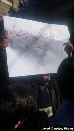 په سوات کې د امنیتي پوستو د ځورونو خلاف د خلکو مظاهره
