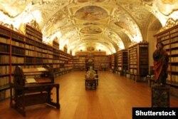 Чэская нацыянальная бібліятэка, Клемэнтынум, Прага