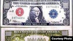 اسکناس ساختگی یک میلیون دلاری