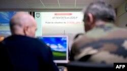 Командный центр национальный электронной системы безопасности Франции Vigipirate в пригороде Парижа