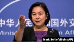 Кытайдын тышкы иштер министрлигинин басма сөз катчысы Хуа Чунинг.