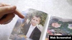 Фотографії Михайла Дорошенка в дитинстві