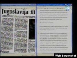 Dokazni materijal na suđenju Radovanu Karadžiću (Karadžićev interview u 'Borbi'), 29.11.2010.