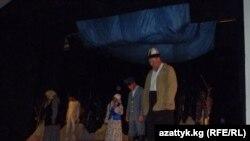 Оюндан бир көрүнүш, Жалал-Абад театры