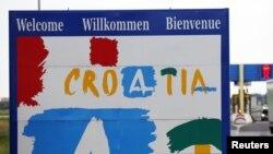Poster na jednoj od granica Hrvatske - iz arhive