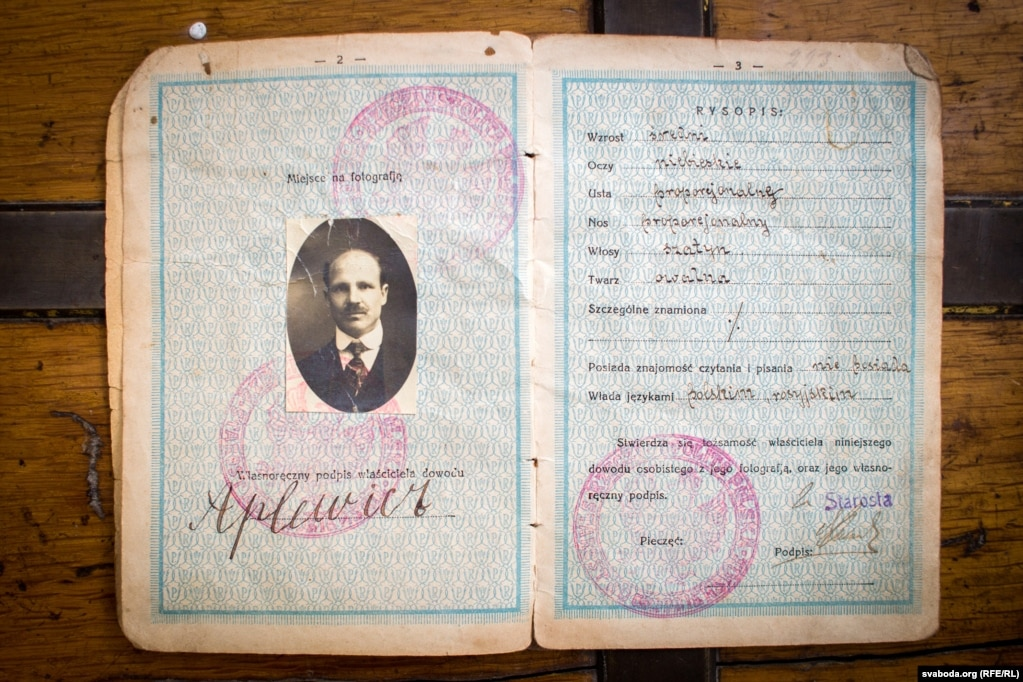 Владимир Аплевич, 1887 года рождения, фотография в польском паспорте