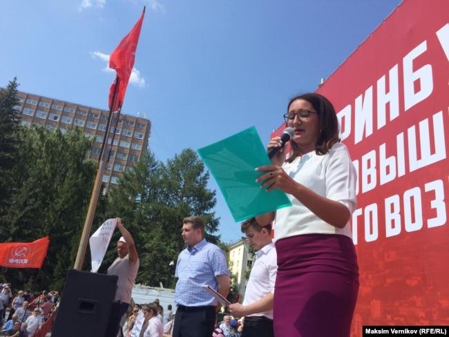 Наталья Крылова, Екатеринбург