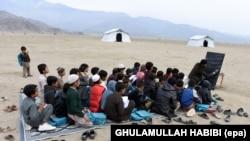 Improvizovana škola za djecu avganistanskih izbjeglica