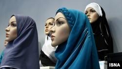 Экспонаты на постоянно действующей выставке исламской моды в Тегеране