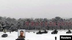 Sahrana Kim Džong Ila