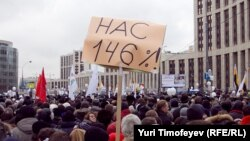 """Митинг """"За честные выборы"""" на проспекте Сахарова в Москве"""