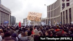 People attend For Fair Elections rally in Moscow December 24, 2011