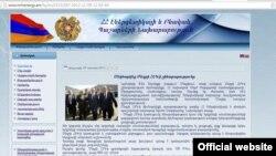 Сообщение о церемонии закладки фундамента Мегринской ГЭС на официальном веб-сайте Министерства энергетики и природных ресурсов Армении