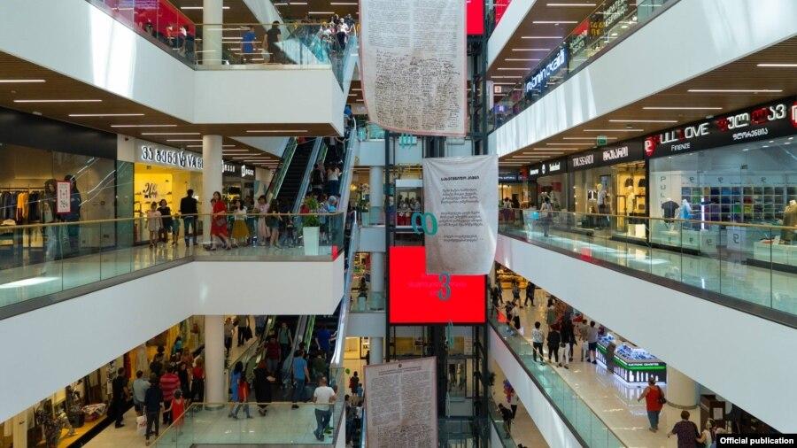 Торговый центр Galleria Tbilisi (иллюстративное фото)