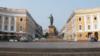 Одеса в боротьбі за відвідуваність знижує ціни і надіється на українських туристів