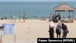 Дагестан, городской пляж Махачкалы