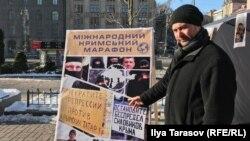 Kyivde keçken «Qırım marafonı» aktsiyası, 2018 senesi yanvarniñ 23