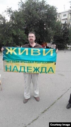 Василий Белокопытов на пикете в поддержку Надежды Савченко